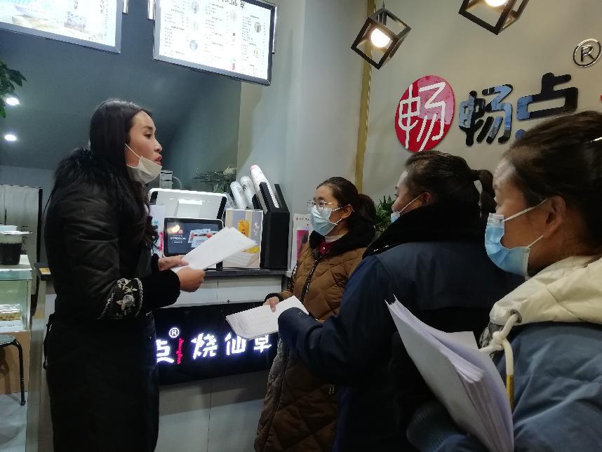 食品从业人员登记表_乃东区市监局开展重点场所疫情防控工作检查